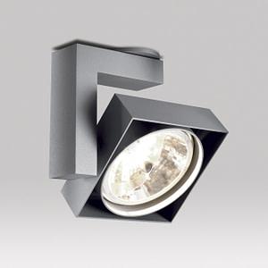 Delta Light Spatio T50 AD 3F QR111 50W Alu