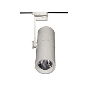 Keylight Longo Railspot